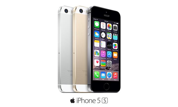 Tìm hểu vì sao iPhone 5S tiếp tục giảm giá