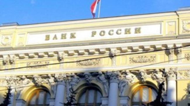 Ngân hàng trung ương Nga hạ lãi xuất