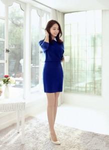 Dam Xoe Cong So Han Quoc