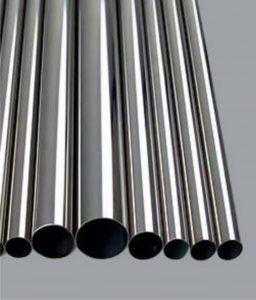 Chuyên mua Inox cao cấp, inox 304, ống inox 304
