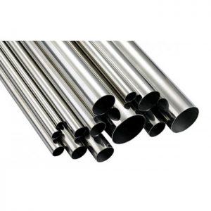Chuyên mua bán nhôm ống giá cả tốt nhất