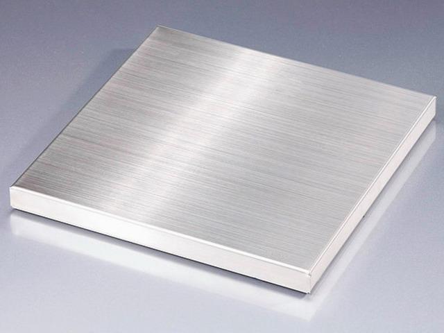 Chuyên cung cấp và phân phối nhôm chống trượt 3003a